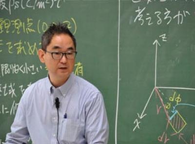 基礎電磁気学